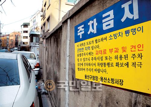 [포토 카페] 소방차 지나갈 자리에 승용차가… 기사의 사진