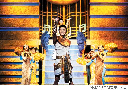 [무대의 풍경-뮤지컬 '요셉 어메이징'] 언젠가는 꿈이 이루어지네 기사의 사진
