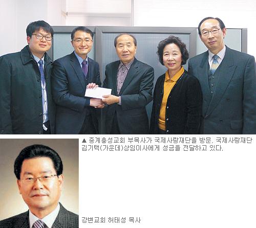 북한 핵 위기 상황에도 성도 온정 잇따라 기사의 사진