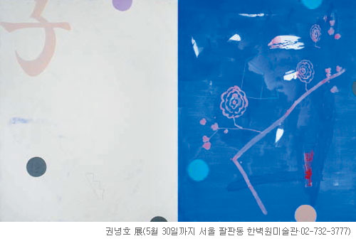 [그림이 있는 아침] 블루(Blue) 기사의 사진