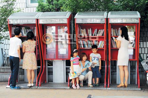 [포토 카페] 공중전화 부스의 변신 기사의 사진