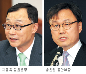 [내란음모 수사] 내란죄 다뤄본 현역 검사는… 채동욱·송찬엽 2명 뿐 기사의 사진