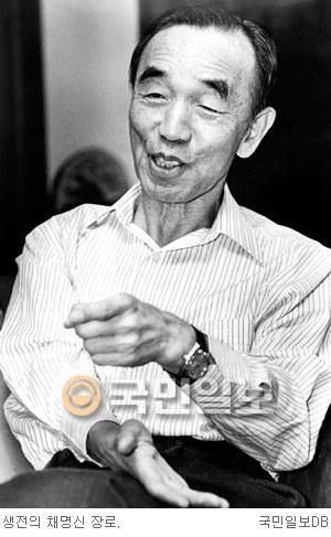 """11월 25일 소천 前 주월사령관 채명신 장로 """"전장의 불길 속에서 하나님은 나의 방패"""" 기사의 사진"""