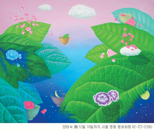 [그림이 있는 아침] 달과 별과 꽃 기사의 사진