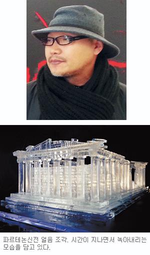 카메라 내려놓고 '자연이 그린 드로잉' 작업 3년째 매진 김아타 기사의 사진
