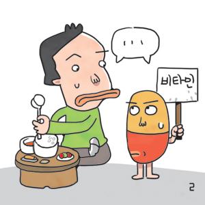 [이기수 기자의 건강쪽지] 매일 복용 종합비타민 효과 없다? 기사의 사진