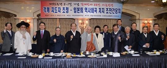3.1절 맞아 각계 지도자들 시국선언 (전문포함) 기사의 사진
