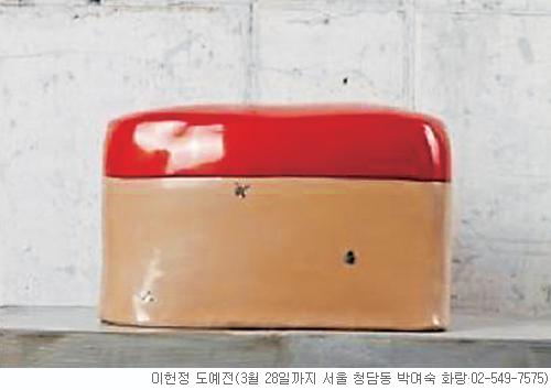 [그림이 있는 아침] 합(盒) 기사의 사진