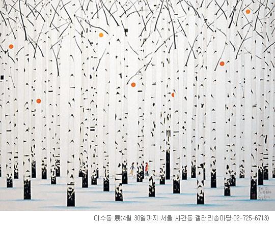 [그림이 있는 아침] 봄이 막 시작되다 기사의 사진