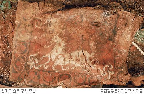 [톡톡! 한국의 문화유산] 신라 상상력의 부활, 천마도 기사의 사진