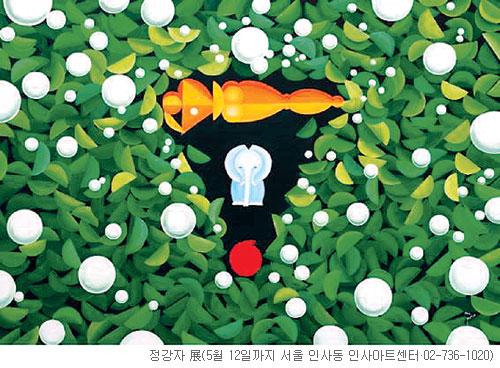 [그림이 있는 아침] 정글 기사의 사진