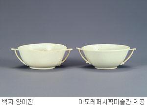 [톡톡! 한국의 문화유산] 조선 관요의 고급 백자, 양이잔 기사의 사진