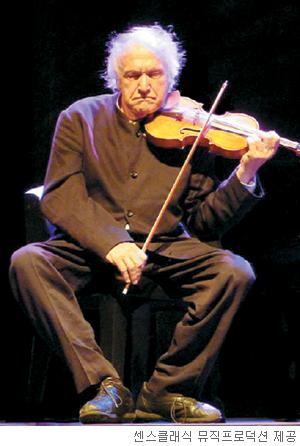 """""""네 살 때 바이올린 사 달라고 졸라…"""" 94세 최고령 바이올리니스트 기틀리스 방한 기자 간담회 기사의 사진"""