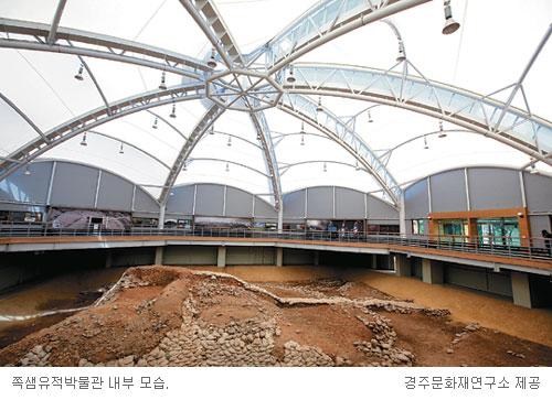 [톡톡! 한국의 문화유산] 발굴·전시를 함께 보는 쪽샘고분 기사의 사진
