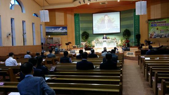 대전기독교연합회, 6월 특별한 정기월례회 기사의 사진