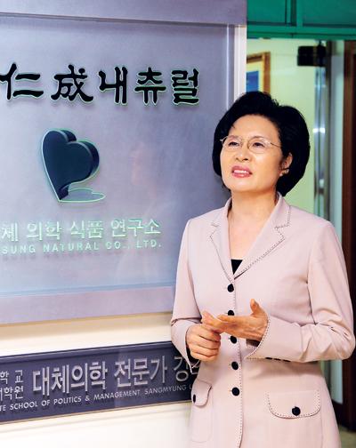 [기독여성CEO 열전] (25) 손인성 인성내추럴 회장 기사의 사진