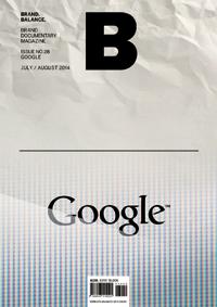[책과 길] '2014년 구글' 이야기… 읽지 말고 보세요 기사의 사진