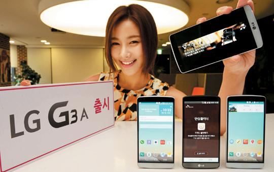 G3 힘입어 자매모델도… LG, SKT 전용폰'G3 A' 출시 기사의 사진