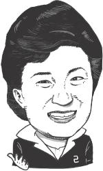 [단독] 朴대통령, 유엔총회서 위안부 문제 첫 언급 기사의 사진