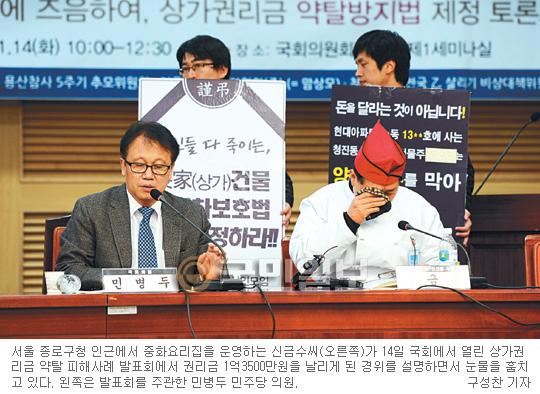 '폭탄 돌리기' 상가권리금 드디어 법 테두리 안으로… 120만명 권리 보호 기사의 사진