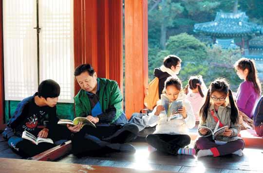 [포토 카페] 왕의 정원에서 책읽기 기사의 사진
