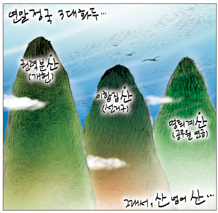 국민만평 기사의 사진