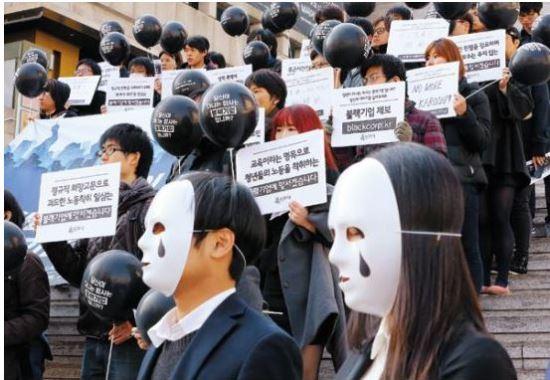 희생 강요하는 '열정 페이(열정 있으니 적은 월급은 감수하라)'에 뿔난 청춘들 기사의 사진