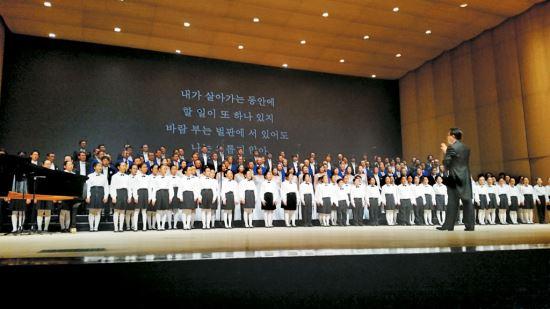 기독교세진회, 행복나누는 희망콘서트 열어 기사의 사진