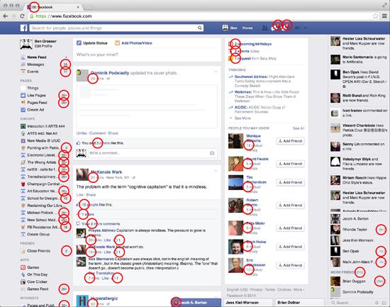 [친절한 쿡기자] 페이스북에서 숫자를 지우면 어떤 일이 벌어질까? 기사의 사진