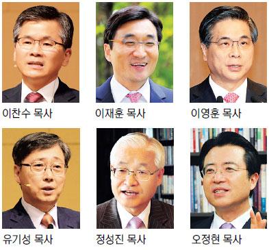[한국교회 중견 오피니언 리더 설문] 이찬수 목사, 한국교회 차세대 리더 1위 기사의 사진