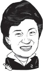 [원칙이 通하게 하라] 일관된 정책으로 성과 거둬야… '원칙' 내세운 박근혜정부 3년차 과제 기사의 사진