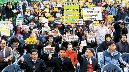 [2014 한국교회 10대 뉴스] 교계, 동성애 입법 저지 운동 기사의 사진