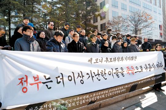 [국내 10대 뉴스] (7) 사각지대 '세 모녀' 죽음… 무상복지 논쟁 격화 기사의 사진