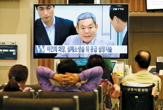 [국내 10대 뉴스] (9) 이건희 회장 7개월째 와병… 삼성전자 어닝쇼크 기사의 사진