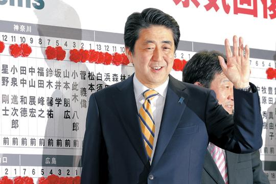 [해외 10대 뉴스] (7) 극우 판치는 일본… 각의 '집단자위권'까지 허용 기사의 사진