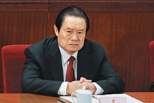 [해외 10대 뉴스] (6) 중국 성역없는 '부패와의 전쟁'… 18만여명 처벌 기사의 사진