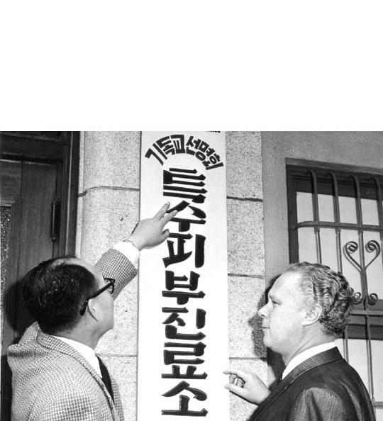[한국교회 어제와 오늘] 인재 양성·민주화 기여·이웃 사랑… 세계 선교대국 우뚝 기사의 사진