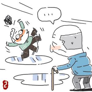 [이기수 기자의 건강쪽지] 빙판길 낙상·골절 사고 줄이려면 기사의 사진
