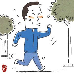 [이기수 기자의 건강쪽지] 1주일에 200분 걷기, 새해엔 실천을 기사의 사진