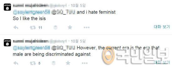 """[단독] IS 가담 김군 """"페미니스트가 싫다. 그래서 IS가 좋다"""" 기사의 사진"""