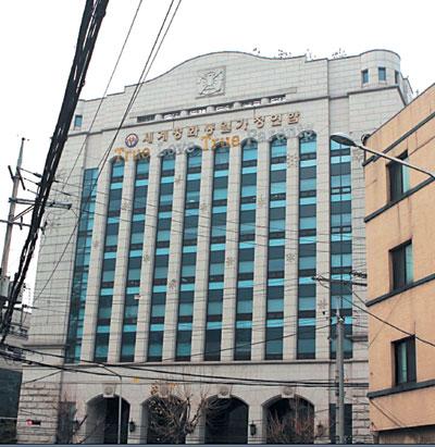 통일교 핵심 인사들 수천억 배임 혐의 수사 기사의 사진