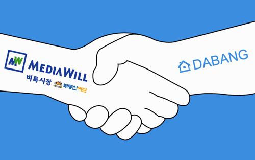 모바일 부동산 앱 '다방', 미디어윌그룹에서 투자유치 기사의 사진