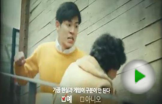"""할머니 폭행 보건복지부 '막장' 게임중독 광고, 해외 네티즌 """"끔찍하다"""" 기사의 사진"""