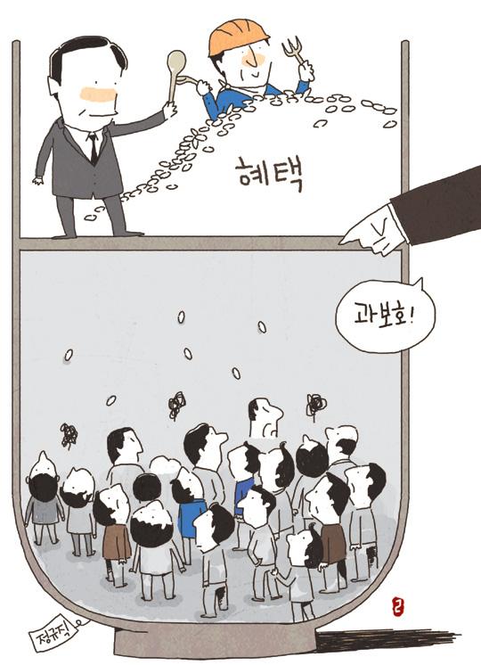 [1200만 정규직을 말하다] 고용·소득 안정된 130만명… 그들이 '정규직 과보호론' 근거 기사의 사진