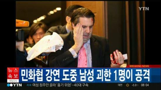 """[美대사 테러]용의자 김모(55)씨 """"우리마당 대표다...전쟁훈련 반대""""-발 부상 기사의 사진"""