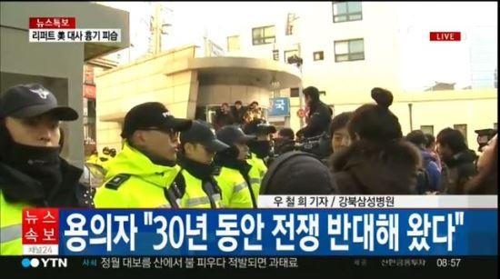 [美대사 테러]용의자 김모씨, 5년 전 주한일본대사도 공격 기사의 사진