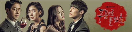 [김경호의 문화비평]  '웃프게' 만드는 블랙코미디, '풍들소' 풍자극 通할까 기사의 사진
