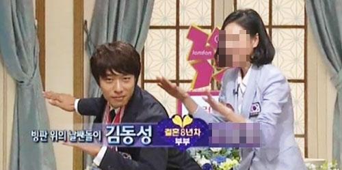 """김동성: """"또 자기야의 저주? 이젠 재앙 수준""""… 이혼소송 김동성 부부"""
