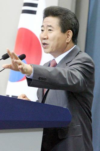 노무현,국민이 가장 좋아하는 대통령 1위...박정희 제쳤다 기사의 사진