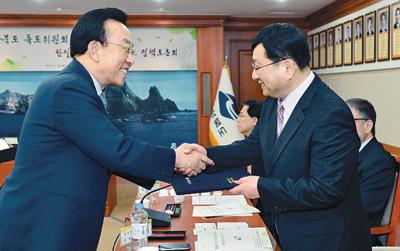 경북도 '독도위원회' 발족  영토주권 정책 제언·세계 홍보 지원 기사의 사진